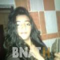 مريم من الوكرة | أرقام بنات WHATSAPP | أرقام بنات للحب