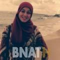 مريم من تونس العاصمة | أرقام بنات WHATSAPP | أرقام بنات للحب
