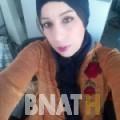 دليلة من القاهرة | أرقام بنات WHATSAPP | أرقام بنات للحب