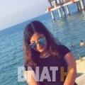 ريتاج من محافظة سلفيت | أرقام بنات WHATSAPP | أرقام بنات للحب