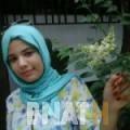 زهيرة من القاهرة | أرقام بنات WHATSAPP | أرقام بنات للحب