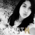 حليمة من برج التركي | أرقام بنات WHATSAPP | أرقام بنات للحب