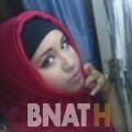 مليكة من شرم الشيخ | أرقام بنات WHATSAPP | أرقام بنات للحب