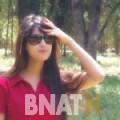 صوفي من دمشق | أرقام بنات WHATSAPP | أرقام بنات للحب