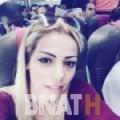 سها من محافظة طوباس | أرقام بنات WHATSAPP | أرقام بنات للحب