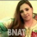 سعدية من الدار البيضاء | أرقام بنات WHATSAPP | أرقام بنات للحب