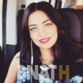 محبوبة من محافظة طوباس | أرقام بنات WHATSAPP | أرقام بنات للحب