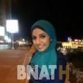 روعة من محافظة أريحا | أرقام بنات WHATSAPP | أرقام بنات للحب