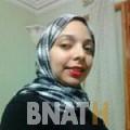 مروى من بنغازي | أرقام بنات WHATSAPP | أرقام بنات للحب