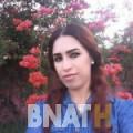 عبير من الموصل | أرقام بنات WHATSAPP | أرقام بنات للحب