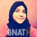 نيرمين من تونس العاصمة | أرقام بنات WHATSAPP | أرقام بنات للحب