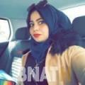 ليلى من الفحيحيل | أرقام بنات WHATSAPP | أرقام بنات للحب