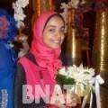 حكيمة من تونس العاصمة | أرقام بنات WHATSAPP | أرقام بنات للحب
