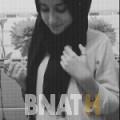 عواطف من مدينة حمد | أرقام بنات WHATSAPP | أرقام بنات للحب