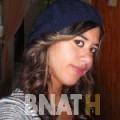 فردوس من محافظة سلفيت | أرقام بنات WHATSAPP | أرقام بنات للحب