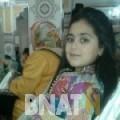 نادين من بنغازي | أرقام بنات WHATSAPP | أرقام بنات للحب