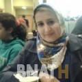 حلوة من القاهرة | أرقام بنات WHATSAPP | أرقام بنات للحب