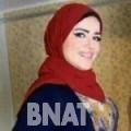 صليحة من محافظة طوباس | أرقام بنات WHATSAPP | أرقام بنات للحب