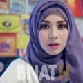نجمة من الدار البيضاء | أرقام بنات WHATSAPP | أرقام بنات للحب