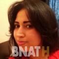 سيرين من الدار البيضاء | أرقام بنات WHATSAPP | أرقام بنات للحب