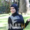 سعيدة من محافظة سلفيت | أرقام بنات WHATSAPP | أرقام بنات للحب