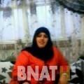 نيرمين من القاهرة | أرقام بنات WHATSAPP | أرقام بنات للحب
