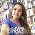 فرح من القاهرة | أرقام بنات WHATSAPP | أرقام بنات للحب