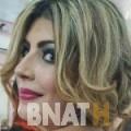 سارة من محافظة سلفيت | أرقام بنات WHATSAPP | أرقام بنات للحب