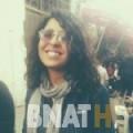 وهيبة من بنغازي | أرقام بنات WHATSAPP | أرقام بنات للحب