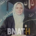 زينب من محافظة طوباس | أرقام بنات WHATSAPP | أرقام بنات للحب