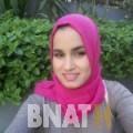 دلال من القاهرة | أرقام بنات WHATSAPP | أرقام بنات للحب