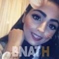 مارية من محافظة سلفيت | أرقام بنات WHATSAPP | أرقام بنات للحب