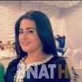 كريمة من محافظة أريحا | أرقام بنات WHATSAPP | أرقام بنات للحب