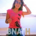 سونيا من المنامة | أرقام بنات WHATSAPP | أرقام بنات للحب