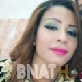 جولية من القاهرة | أرقام بنات WHATSAPP | أرقام بنات للحب