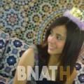 تاتيانة من دمشق | أرقام بنات WHATSAPP | أرقام بنات للحب