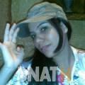 نوال من عمان | أرقام بنات WHATSAPP | أرقام بنات للحب