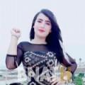 نادية من اكادير | أرقام بنات WHATSAPP | أرقام بنات للحب