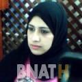 منار من القاهرة | أرقام بنات WHATSAPP | أرقام بنات للحب