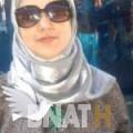 صليحة من بنغازي | أرقام بنات WHATSAPP | أرقام بنات للحب