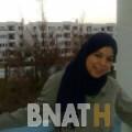 ناريمان من القاهرة | أرقام بنات WHATSAPP | أرقام بنات للحب