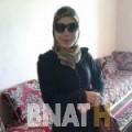 شامة من بيروت | أرقام بنات WHATSAPP | أرقام بنات للحب