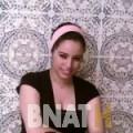 عبلة من الدار البيضاء | أرقام بنات WHATSAPP | أرقام بنات للحب