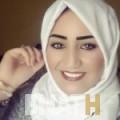 نوار من محافظة طوباس | أرقام بنات WHATSAPP | أرقام بنات للحب