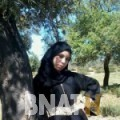 حكيمة من القاهرة | أرقام بنات WHATSAPP | أرقام بنات للحب