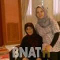 سلمى من دمشق | أرقام بنات WHATSAPP | أرقام بنات للحب