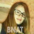 إبتسام من الدار البيضاء | أرقام بنات WHATSAPP | أرقام بنات للحب