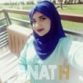 غزال من ولاية قريات | أرقام بنات WHATSAPP | أرقام بنات للحب