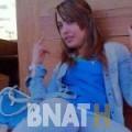 مجدولين من الدار البيضاء | أرقام بنات WHATSAPP | أرقام بنات للحب
