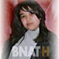 زكية من دمشق | أرقام بنات WHATSAPP | أرقام بنات للحب